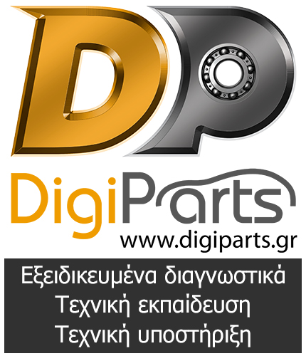 Logo DigiParts_430x500